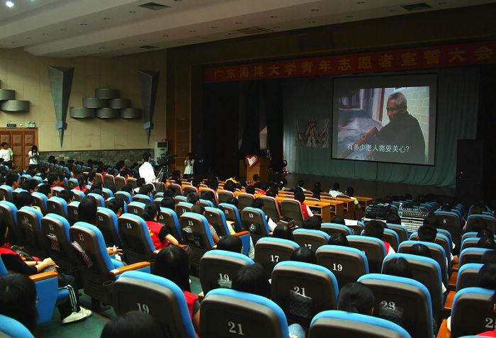 《广东海洋大学青年志愿者协会活动一年回顾》-广东海洋大学举行青