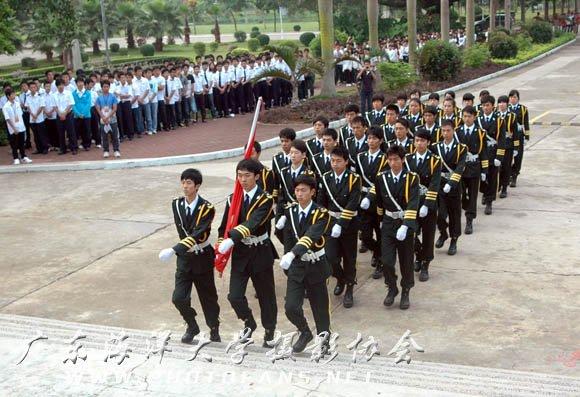 高扬光辉旗帜——广东海洋大学五四