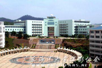 广东海洋大学科技楼