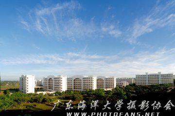 广东海洋大学西区宿舍