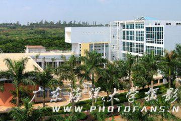 广东海洋大学水生生物博物馆