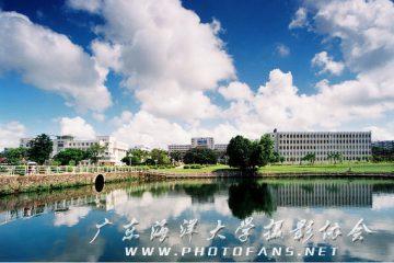 广东海洋大学蝴蝶湖