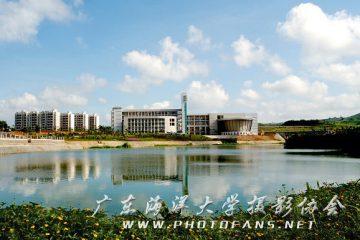 广东海洋大学艺术楼01