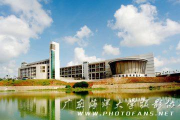 广东海洋大学艺术楼02