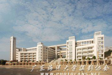 广东海洋大学钟海楼