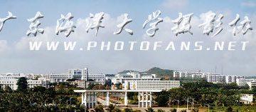 广东海洋大学全景图03