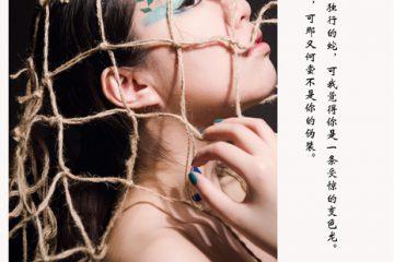 第79期海魂影展(暑假平时作品)