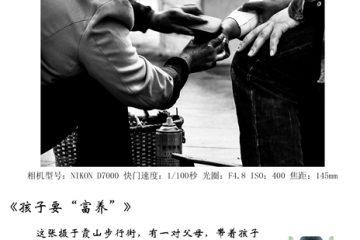 第81期海魂影展 (黑白作品)